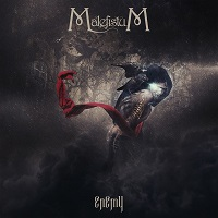 Artwork for Enemy by MalefistuM